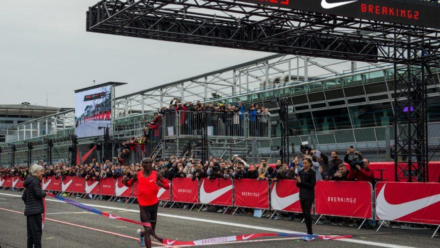 Nou record mondial în proba de maraton