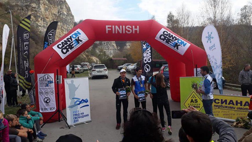 Robert Hajnal, pe podium la prima ediție a ultramaratonului Canyon Creek